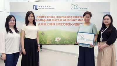 HKBU's online counselling programme relieves psychological distress of tertiary students