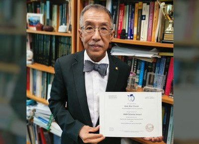 HKBU physicist honoured with international scientist award