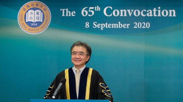 HKBU welcomes freshmen at the 65th Convocation