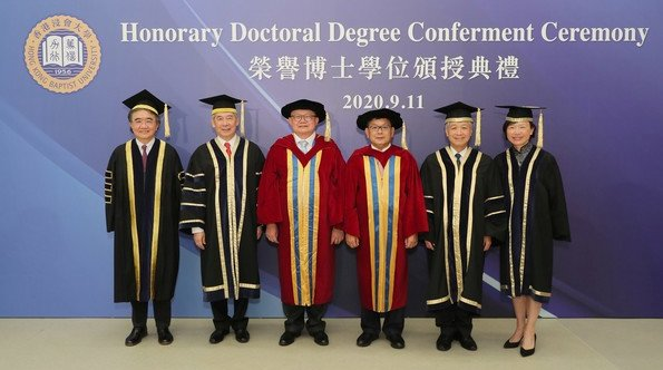 HKBU confers honorary doctoral degrees on six distinguished persons