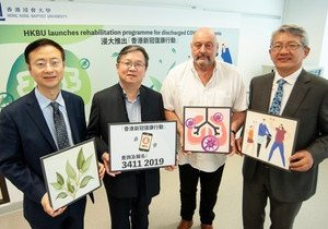HKBU launches rehabilitation programme for discharged COVID-19 patients