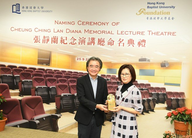 (From left) President Roland Chin and Ms Jenny Ng Ming-chun