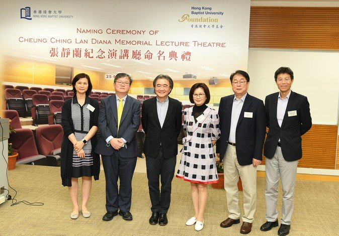 (From left) Ms Christine Chow, Vice-President (Administration) and Secretary; Professor Guo Yike, Vice-President (Research and Development); President Roland Chin, Ms Jenny Ng Ming-chun, Mr William Chan, Honorary Director of HKBU Foundation; and Dr Albert Chau, Vice-President (Teaching and Learning)