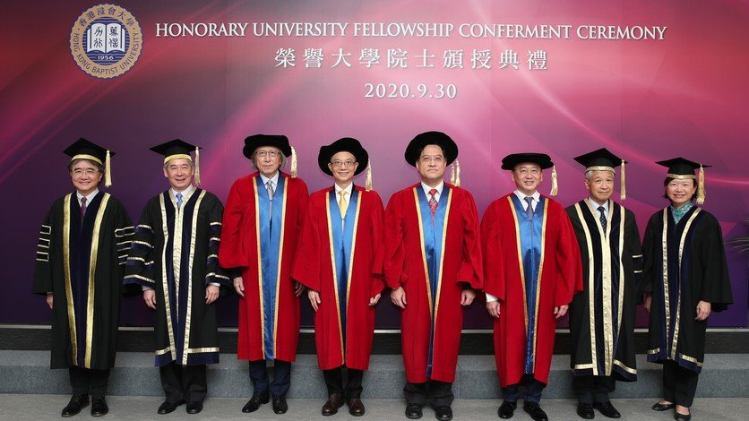 At HKBU's 15th Honorary University Fellowship Conferment Ceremony: (from left) HKBU President Roland Chin, HKBU Council and Court Chairman Dr Clement Chen, Mr Chan Koon-chung, Dr Eddie Ho Kang-wai, Mr Kenneth Kwok Ka-ching, Mr David Lee Wai-hung, HKBU Council and Court Deputy Chairman Mr Paul Poon and HKBU Council and Court Treasurer Ms Rosanna Choi.