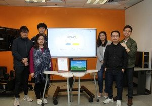 HKBU online public speaking learning platform wins international award