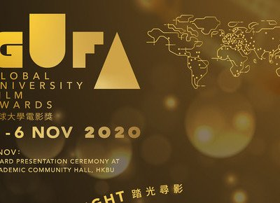 Over 2,500 films by young talents worldwide highlight HKBU Global University Film Awards 2020