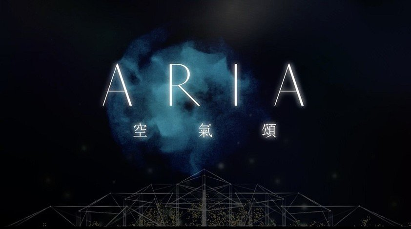 ARIA is a multi-disciplinary research project which features vocal performances, dance and light installations that explore air and the impact of environmental pollution.