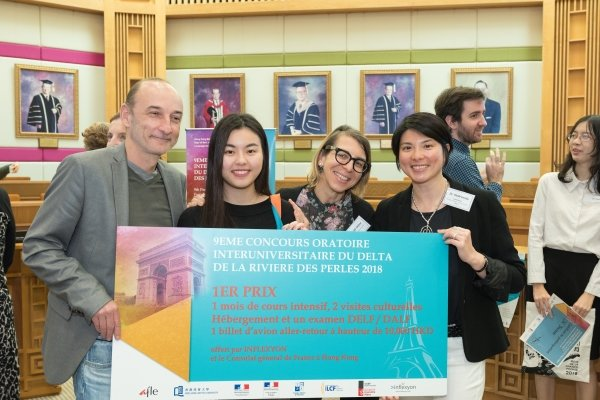 Winona Lai (second from left) wins French speech and dictation competitions