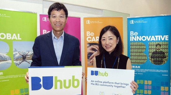 BUhub launched to strengthen University community bonds