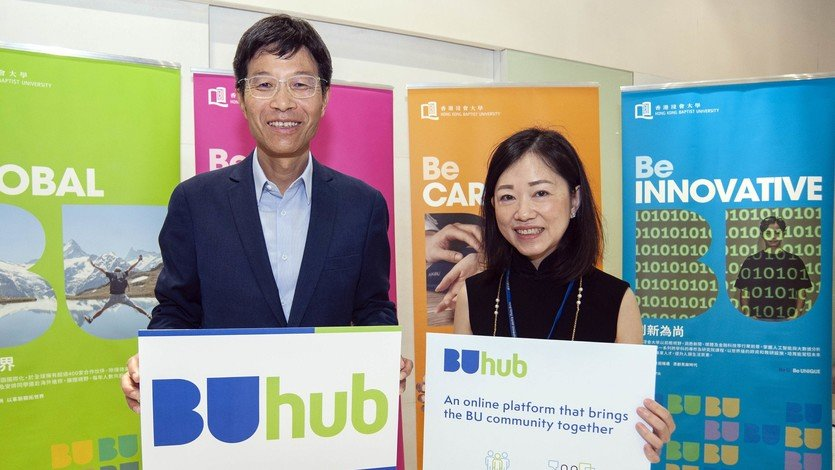 Dr Albert Chau (left) and Dr Melanie Lee present BUhub as an initiative to strengthen bonds among the University community.