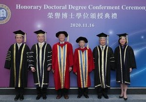HKBU confers honorary doctoral degrees on four distinguished persons