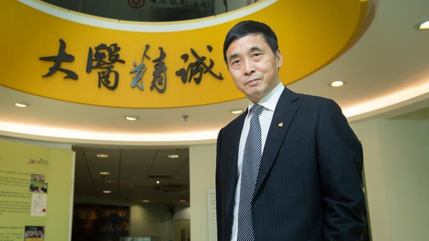 Professor Lyu Aiping receives national award for contribution to standardising Chinese medicine