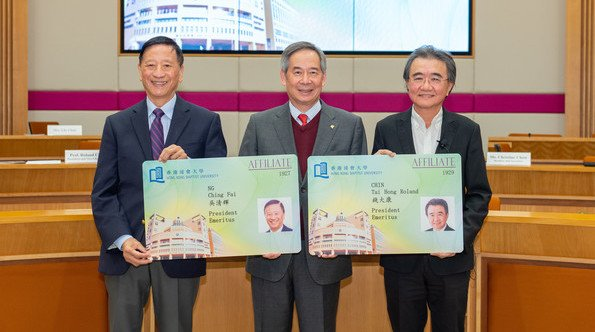 HKBU confers the title of President Emeritus on Professor Ng Ching-fai and Professor Roland T Chin