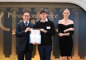 HKBU student wins first runner-up award in jewellery design competition