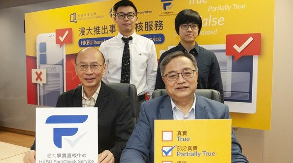 HKBU launches fact-checking service to fight fake news