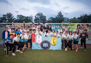 HKBU wins best-ever result in woodball and rugby competitions