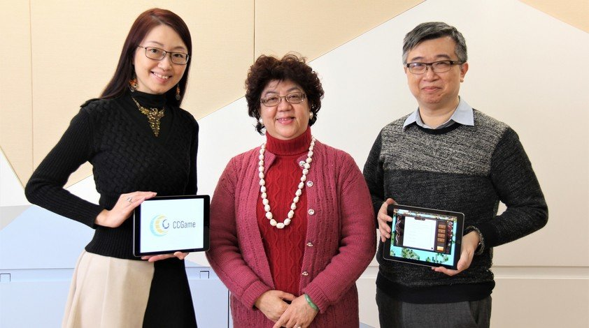 The CCGame project team included Dr Eva Wong, Director of Centre for Holistic Teaching and Learning (centre), Dr Theresa Kwong, Assistant Director (left), and Mr Martin Lau, Senior Project Officer.