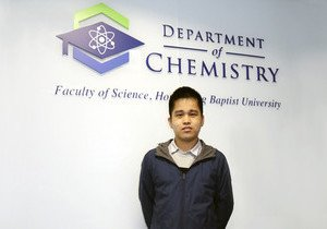 Chemistry PhD student wins international excellence award