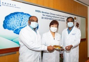 HKBU develops Chinese medicine new formula for treating Alzheimer's disease