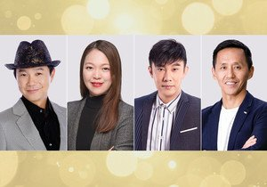 HKBU to present awards to four distinguished alumni for their outstanding achievements