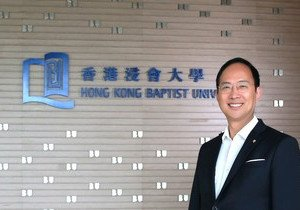 Steering HKBU to the next level of excellence