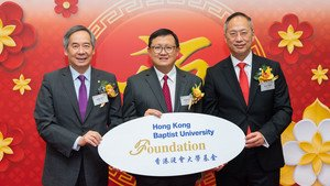 HKBU Foundation acknowledges supporters at Thanksgiving Reception