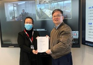 HKBU signs MoU with Huawei for artificial intelligence strategic collaboration