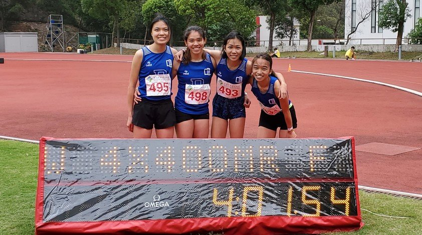 The HKBU women's 4 x 400 m relay team breaks the USFHK record.