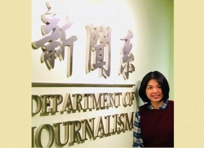 Journalism scholar wins Top Faculty Paper at international conference