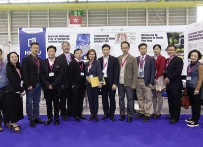 HKBU teams win top awards at International Exhibition of Inventions of Geneva