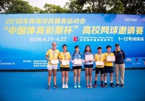 HKBU crowned winners at Zhuhai College Tennis Championships