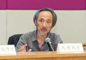 HKBU welcomes renowned novelist Ma Jian as Writer-in-Residence
