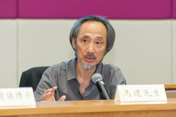 "Mr Ma Jian speaks at a public talk on ""Literature, Language and Society"""