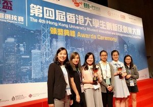 "Chinese medicine students scoop two prizes at ""Challenge Cup"" Hong Kong University Student Innovation and Entrepreneurship Competition"
