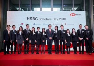 HKBU outstanding students awarded HSBC scholarships