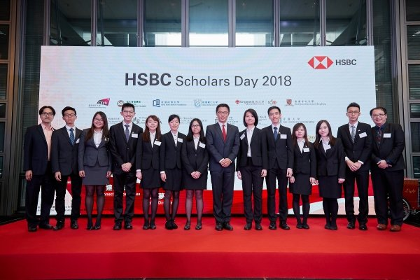 Outstanding students receive scholarships from HSBC for their academic brilliance