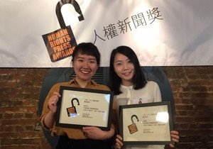 Journalism students win Merit prize at Human Rights Press Awards