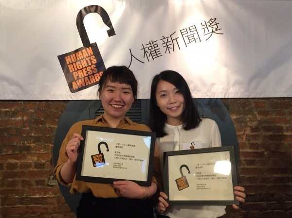 Lee Tsz-ying (right) and Lau Tsz-lam won the Merit Prize of the Human Rights Press Awards