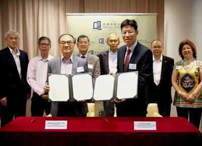 HKBU signs MOU with UNESCO HK to build students' awareness of United Nations Sustainable Development Goals