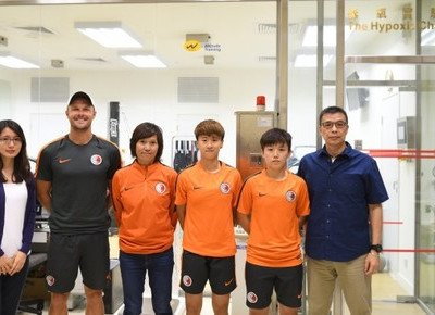 Dr Stephen Hui Research Centre for Physical Recreation and Wellness signs MOU with Hong Kong Football Association on joint hypoxic training programme