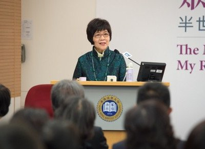 "Honorary doctorate recipient Dr Pamela Chan speaks on ""The Myths of Public Service & My Romantic Quest for Five Decades"""