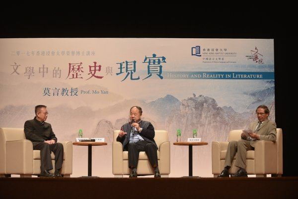 (From left) Professor Chen Xiaoming, Professor Mo Yan and Professor Zhang Hongsheng in the discussion session