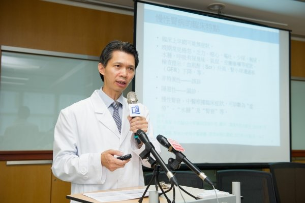 Dr Xu Daji shares the clinical study findings on Chinese medicine treatment of chronic renal failure