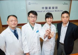 HKBU Chinese medicine scholars conduct research on space life science on board China's spacecraft Tianzhou-1