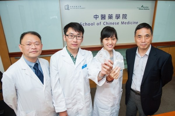 The HKBU research team: (From left) Professor Zhang Ge, Dr Liang Chao, Miss Wang Luyao and Professor Lyu Aiping