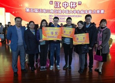 Team of four crowned champion in Pan-Pearl River Delta Region Chinese Medicine University Students Clinical Competence Contest