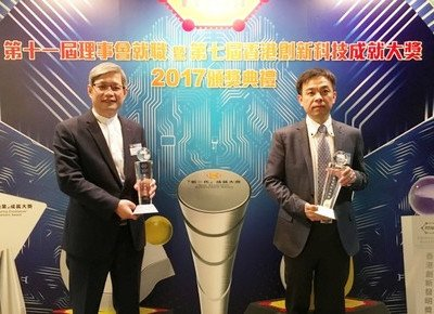 HKBU inventions clinch two Hong Kong Innovative Invention Award medals