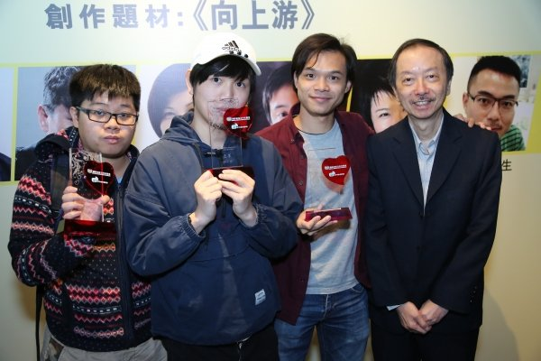 Abdul Wahid Lui Nok-hei (second from right) and Chow Lok-sum (second from left) clinch the titles of Champion and first runner-up respectively in the Hong Kong Heart Short Film Competition.