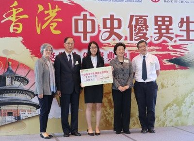 Social sciences student awarded outstanding student scholarship in Chinese history