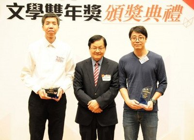 Mr Mak Shu-kin of Language Centre clinches Biennial Awards for Chinese Literature